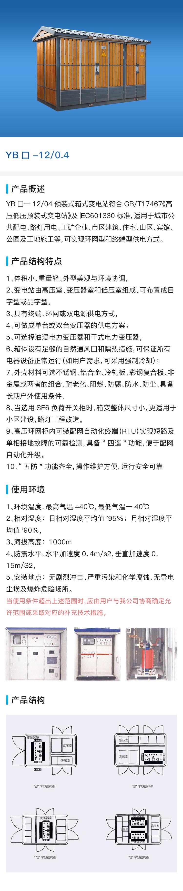 YB口-12_0.4.png